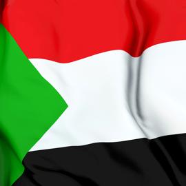 سودانية